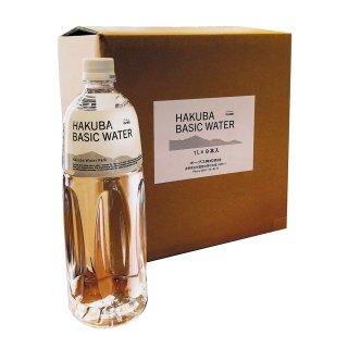 HAKUBA Basic Water 1ケース(1L×9本)
