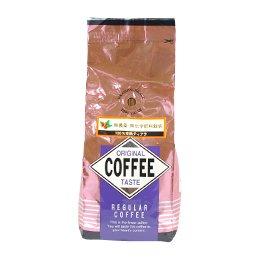 無農薬完熟テイアラコーヒー豆