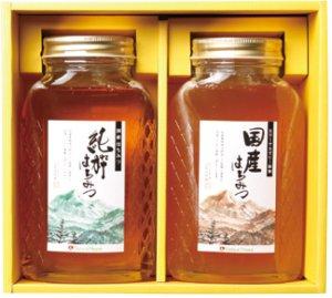 近藤さんのローヤルゼリー蜂蜜セット 22004 【送料込み】