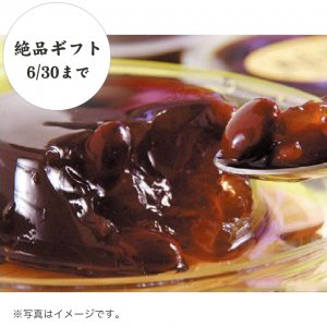 黒豆ゼリー 16001 【送料込み】