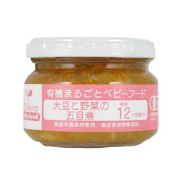大豆の野菜の五目煮