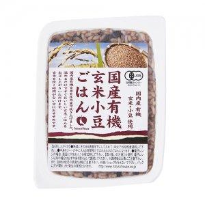 NH国産有機玄米ごはん小豆いり