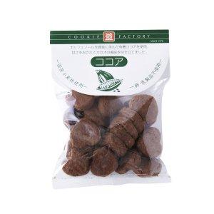茎工房 クッキーココア