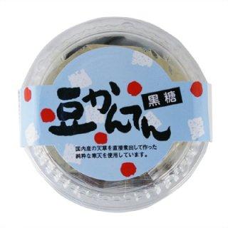 黒糖豆かんてん (季節商品)