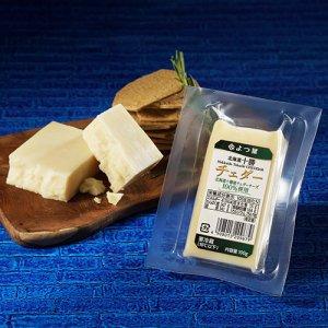 【冷蔵】よつ葉北海道十勝100チェダー