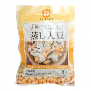 北海道産有機蒸し大豆