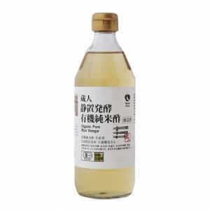 NH純米酢小