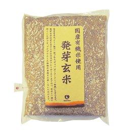 有機栽培米使用の発芽玄米