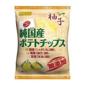 【原材料不足のため、長期休止】純国産ポテトチップス 柚子