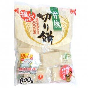 有機きり餅(シングルパック)