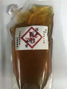 国産百花蜂蜜1kg