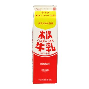 【冷蔵】木次乳業 木次パスチャライズ牛乳 1L