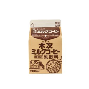 【冷蔵】木次乳業 木次ミルクコーヒー 200ml