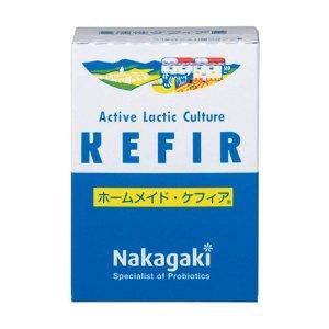 【冷蔵】ホームメイド・ケフィア1gx10袋