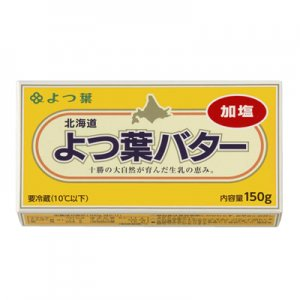 【冷蔵】よつ葉 バター(加塩)150g