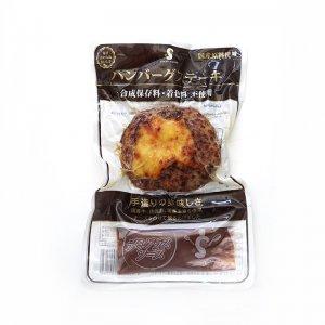 【冷蔵】チーズハンバーグ