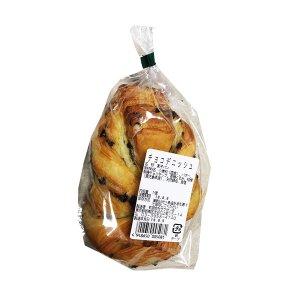 【冷蔵】ザクセン チョコデニッシュ 2個入