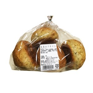【冷蔵】ザクセン 紅茶のプチパン4個入り