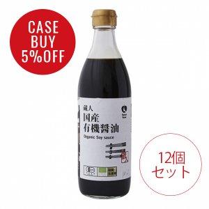 CaseBuy NH国産有機醤油500ml12個セット<5%OFF>
