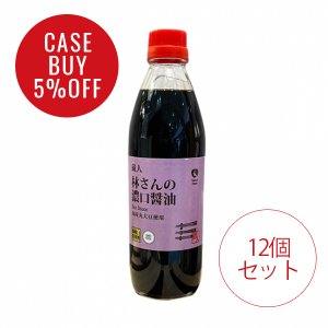 CaseBuy NH蔵人 林さんの濃口醤油500mL12個セット<5%OFF>