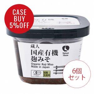CaseBuy NH有機麹みそ600g6個セット<5%OFF>