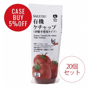 CaseBuy NH有機ケチャップ(砂糖不使用タイプ)20個セット<5%OFF>