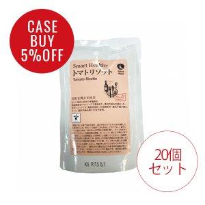 CaseBuy NH玄米トマトリゾット20個セット<5%OFF>