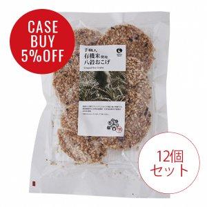CaseBuy NH有機米使用八穀おこげ12個セット<5%OFF>