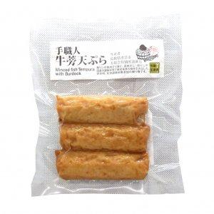 【冷蔵】NH国産すり身の牛蒡天ぷら