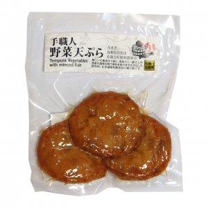 【冷蔵】NH国産すり身の野菜天ぷら