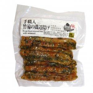 【冷蔵】NH国産すり身の竹輪の磯辺揚げ
