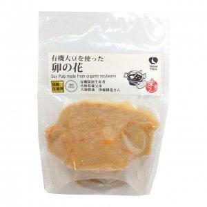 【冷蔵】NH有機大豆をつかった卯の花