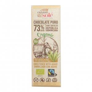 ダークチョコレート73%アガベ