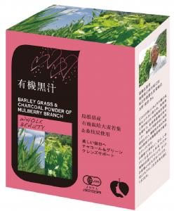 有機黒汁 お得パック300g