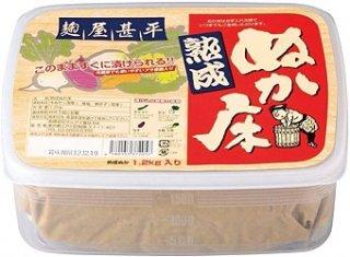 麹屋甚平熟成ぬか床ミニ1.2kg