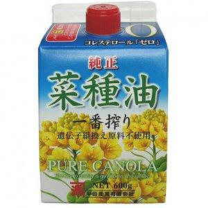 純正菜種油一番搾り600g