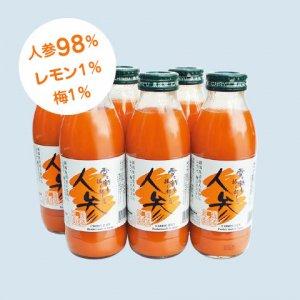 雪国生まれの人参98%ジュース6本入 13003 【送料込み】