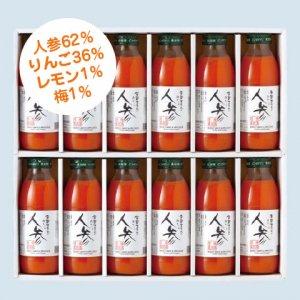 雪国生まれの人参ミックスジュースB(12本入) 13002 【送料込み】