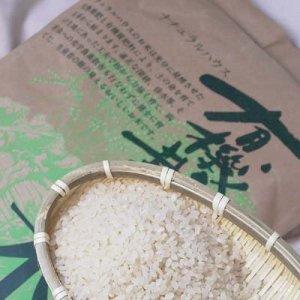 有機栽培コシヒカリ胚芽米 2kg
