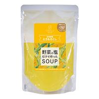 野菜と塩だけで作ったスープ とうもろこし