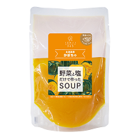 野菜と塩だけで作ったスープ かぼちゃ