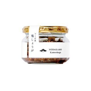 鴨しょうが つくだ煮 土佐山有機生姜使用 [ NODAKAMO ]