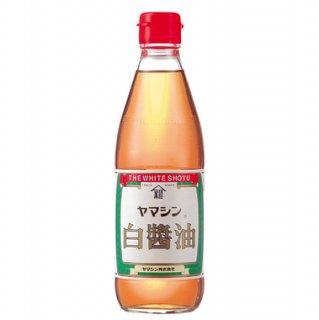 ヤマシン白醤油(特級) 360ml