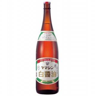 ヤマシン白醤油(特級) 1.8L