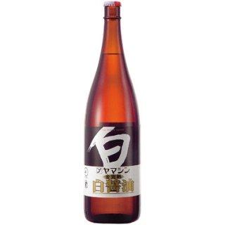金完熟白醤油(特級) 1.8L