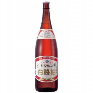 アオミ印白醤油(上級) 1.8L