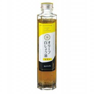オリーブ白しょう油200gレモン風味
