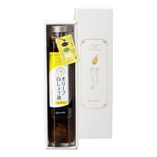 オリーブ白しょう油YO-11レモン(化粧箱入)