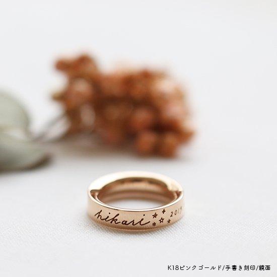 tsuzuri-K18ピンクゴールド-