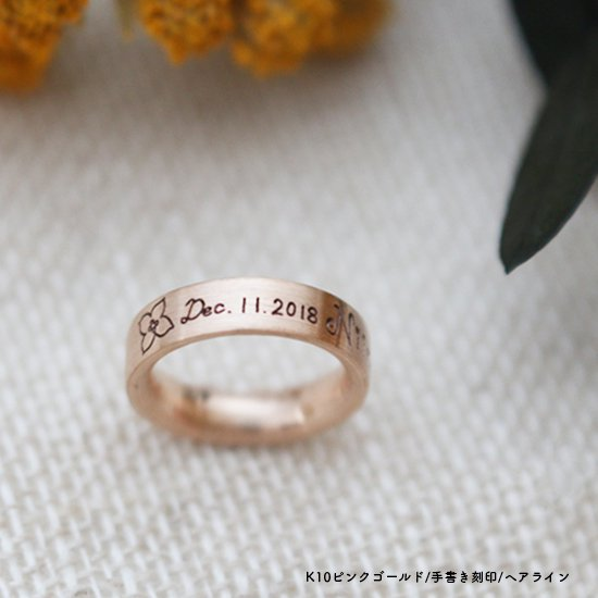 tsuzuri-K10ピンクゴールド-